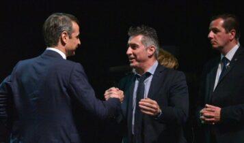 Εκλογές ΕΠΟ: Τετάρτη ή Πέμπτη η συνάντηση Μητσοτάκη - Ζαγοράκη