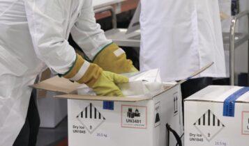 Ο κολοσσός της φαρμακοβιομηχανίας εκτός κούρσας: Το πρώτο εμβόλιο που κόβεται επειδή δεν επιτυγχάνει ανοσία