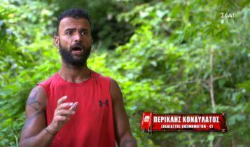 Survivor: Βολές Κονδυλάτου κατά Κοψιδά: «Αυτός ο μαλ….ς παίζει με την πείνα μας» (VIDEO)