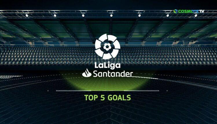 La Liga: Τα πέντε καλύτερα γκολ της αγωνιστικής! (VIDEO)