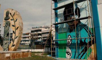 Εντυπωσιακό γκράφιτι του Χατζηπαναγή στη Θεσσαλονίκη (ΦΩΤΟ)