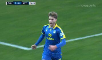 ΟΦΗ-Αστέρας Τρίπολης: 0-1 με Τζίμα (VIDEO)