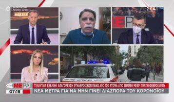 Βατόπουλος: «Δεν αποκλείω και τρίτο lockdown» (VIDEO)