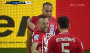 Ολυμπιακός-ΠΑΟΚ 3-0: Ετσι μπήκαν τα γκολ (VIDEO)