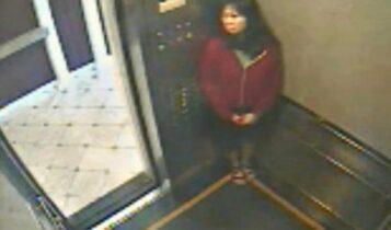 «Τα χέρια της, δείτε τα χέρια της!»: Το ανεξήγητο μυστήριο στο ασανσέρ του Χόλιγουντ ερχεται στο Netflix