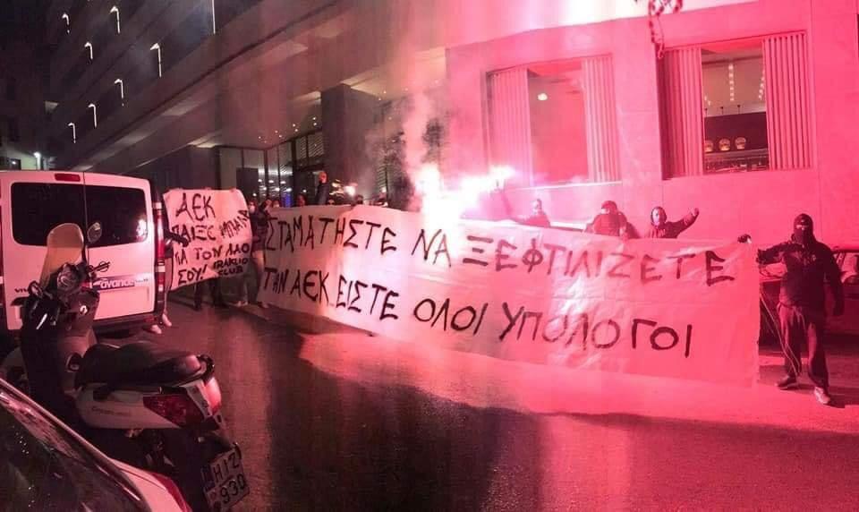 Ηχηρό μήνυμα οπαδών της ΑΕΚ στην Κρήτη: «Σταματήστε να την ξεφτιλίζετε»! (ΦΩΤΟ)