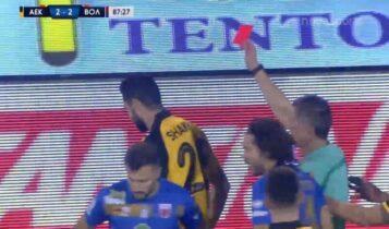 ΑΕΚ: Τέσσερις αποβολές φέτος στη Super League -Πίσω μόνο από το Βόλο (VIDEO)