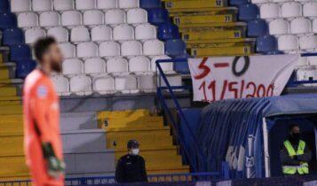 Απόλλων Σμύρνης-Ολυμπιακός: Πανό για το ντέρμπι-ντροπής του 2003 (ΦΩΤΟ)