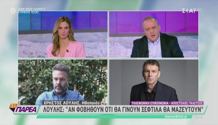 Γκλέτσος: «Παρατρεχάμενοι πολιτικοί έκαναν 2 μήνες προσλήψεις και ζητούσαν να ρίξουν κορίτσια στο κρεβάτι» (VIDEO)