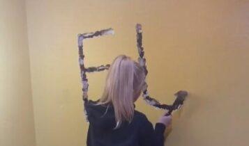 Πήγε στο σπίτι του πρώην της και έγραψε στον τοίχο «άντε γαμ@@» γιατί την απάτησε! (ΦΩΤΟ-VIDEO)