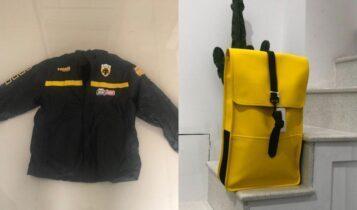Μεγάλος διαγωνισμός Εnwsi και Βetone: Αντιανεμικό και φόρμα της ΑΕΚ, η πιο… κίτρινη backpack και ζευγάρι γυαλιών ηλίου! (ΦΩΤΟ)