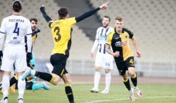 Απόλλων Σμύρνης-ΑΕΚ: Πού θα δούμε σήμερα τον αγώνα