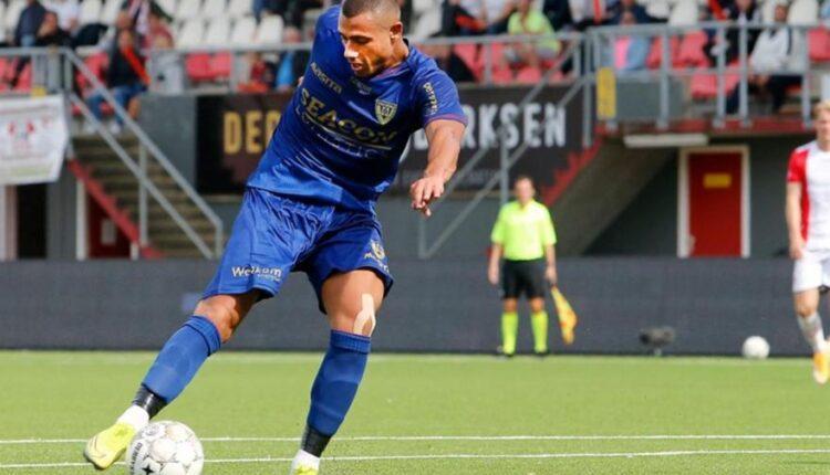Eredivisie: Αναβλήθηκαν οι αναμετρήσεις της Κυριακής
