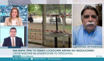 Βατόπουλος: «Προσπαθούμε να αποφύγουμε το τρίτο κύμα» (VIDEO)