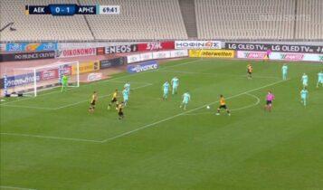 ΑΕΚ-Αρης: Κοντά στο γκολ με Μαχαίρα -Στο δοκάρι η μπάλα (VIDEO)