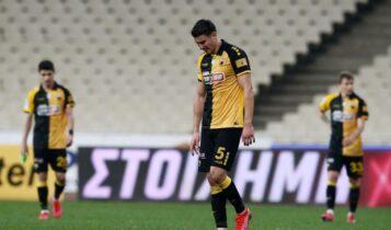AEK: Μόλις 7 νίκες σε 16 αγώνες εντός έδρας φέτος!