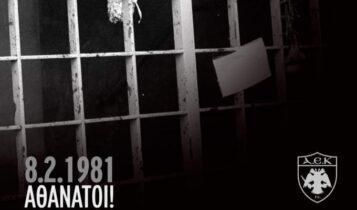 ΠΑΕ ΑΕΚ για Θύρα 7: «Κανείς μας δεν ξεχνά!» (ΦΩΤΟ)