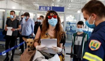 «Οχι» στις υφασμάτινες μάσκες λέει η Γαλλία - Απαγορεύτηκε να τις φορούν οι μαθητές (VIDEO)