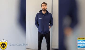 Super League: Ανσαριφάρντ και άλλοι ξένοι παίκτες προσπαθούν να πουν ελληνικούς γλωσσοδέτες (VIDEO)