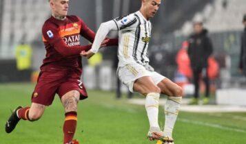 Serie A: «Κλείνει» συμφωνία 840 εκ. ευρώ για τα τηλεοπτικά