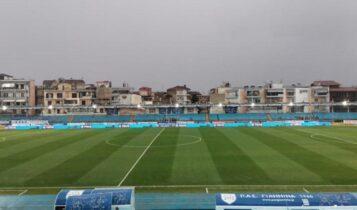 Κύπελλο Ελλάδας: Πάει για... λασπομαχία το ΠΑΣ Γιάννινα - Παναθηναϊκός