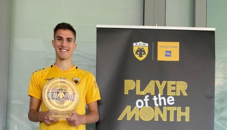 Λάτσι: Παρέλαβε το βραβείο «Player of the Month» για τον Ιανουάριο (ΦΩΤΟ)