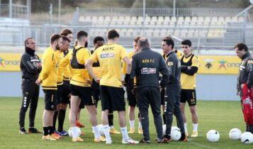 AEK: Πλάνα από τη σημερινή προπόνηση στα Σπάτα (VIDEO)