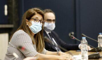 Παπαευαγγέλου: «Νέες οδηγίες για τη χρήση μάσκας από βδομάδα» (VIDEO)