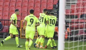 La Liga: Διπλό της Ατλέτικο Μαδρίτης στη Γρανάδα -Ακλόνητο φαβορί για τον τίτλο (VIDEO)