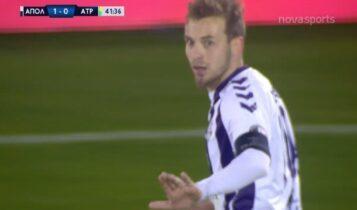 Απόλλων-Ατρόμητος: 1-0 με τον Μπεντινέλι (VIDEO)