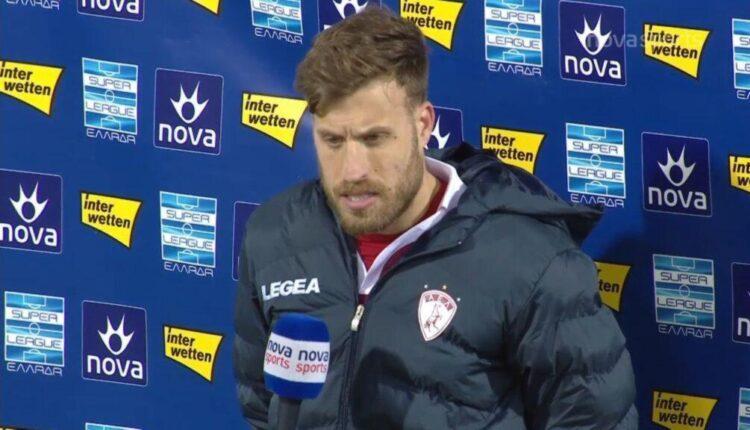 Μπέρτος: «Δύσκολη η συνέχεια, μας αφήνει μια πικρία η ήττα από την ΑΕΚ» (VIDEO)
