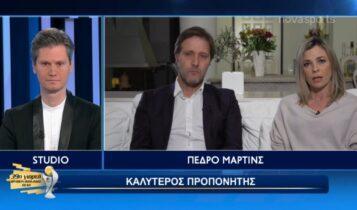Βραβεία ΠΣΑΠ: Καλύτερος προπονητής ο Μαρτίνς (VIDEO)