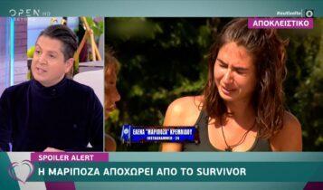 Survivor: Αποχωρεί η Κρεμλίδου (VIDEO)