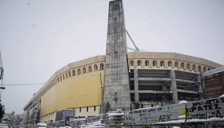 «Αγιά Σοφιά-OPAP Arena»: Χιονισμένο το παλάτι της ΑΕΚ (ΦΩΤΟ)