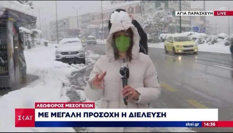 Πέταξαν χιονόμπαλες σε ρεπόρτερ του ΣΚΑΙ on air (VIDEO)