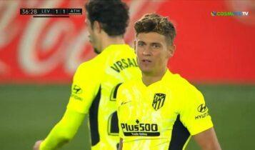 Λεβάντε-Ατλέτικο Μαδρίτης: Ωραία γκολ και 1-1 στο ημίχρονο (VIDEO)