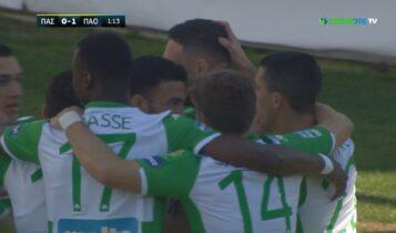 ΠΑΣ Γιάννινα - Παναθηναϊκός: 1-0 ο Μακέντα μόλις στο 2' (VIDEO)