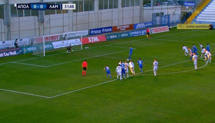 Super League: Ανοιξε το σκορ η Λαμία με τον Αραμπούλι (VIDEO)