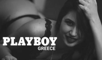 H φωτογράφιση της Ελενας Κρεμλίδου για το ελληνικό Playboy