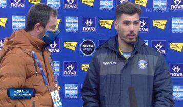 Φερνάντεθ: «Είμαστε ευχαριστημένοι με την ισοπαλία -Ξεκινήσαμε καλύτερα από την ΑΕΚ»