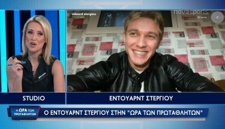 Ο Εντουαρντ του GNTM μιλά για την πρόταση της ΑΕΚ! (VIDEO)