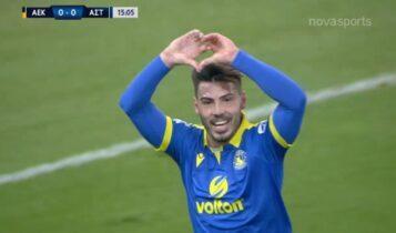 ΑΕΚ-Αστέρας Τρίπολης: Ανύπαρκτη άμυνα και 0-1 στο ΟΑΚΑ! (VIDEO)