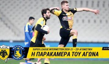 ΑΕΚ-Αστέρας Τρίπολης: Η παρακάμερα του αγώνα -Το πανό της Original 21, η αγωνία στον πάγκο και τα γκολ του Σιμάνσκι (VIDEO)