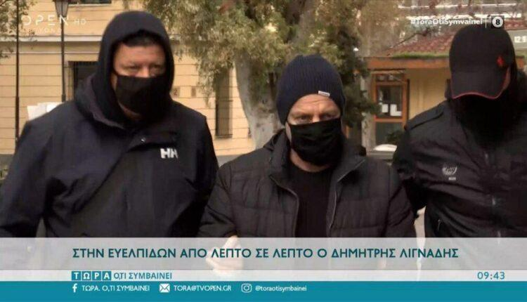 Στην Ευελπίδων με χειροπέδες ο Λιγνάδης (VIDEO)
