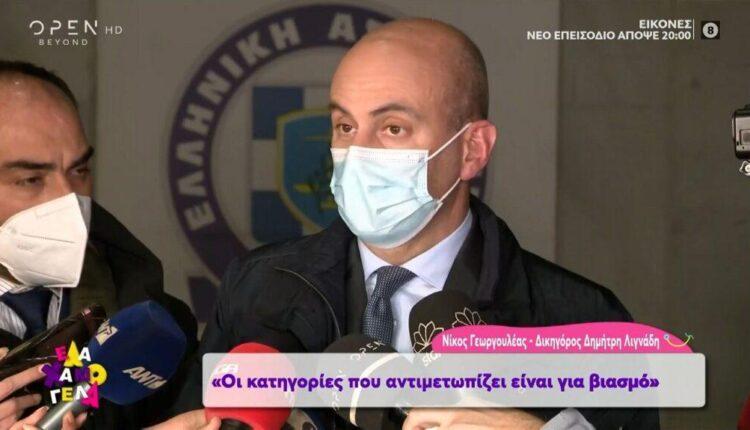 Δικηγόρος Λιγνάδη: «Οι κατηγορίες που αντιμετωπίζει είναι για βιασμό» (VIDEO)