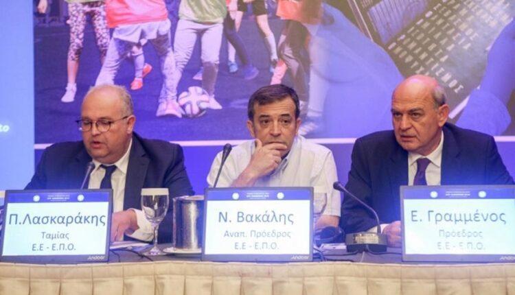 Ο Βακάλης αποκαλύπτει την ωμή παρέμβαση Αυγενάκη για τις εκλογές της ΕΠΟ!