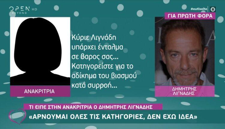 Λιγνάδης σε ανακρίτρια: «Δεν έχω ιδέα, έχω ακούσει τις φήμες, αρνούμαι τις κατηγορίες» (VIDEO)