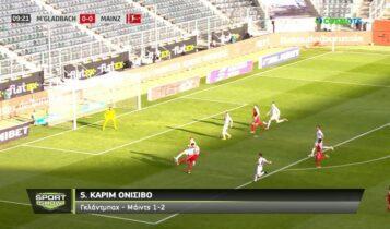 Bundesliga: Τα πέντε καλύτερα γκολ της αγωνιστικής (VIDEO)