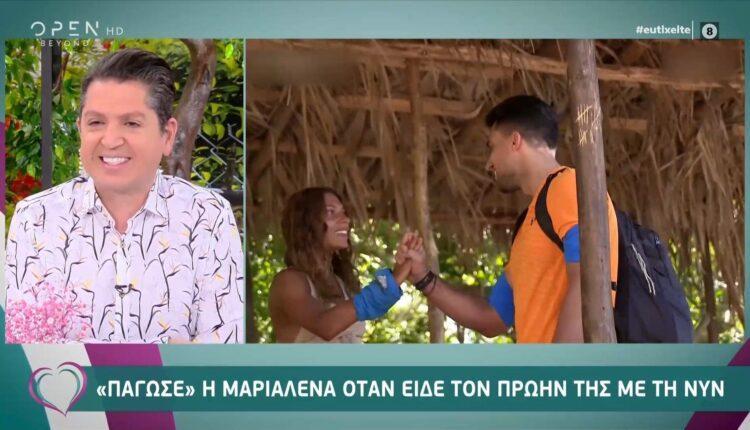 Survivor: «Πάγωσε» Μαριαλένα όταν είδε τον πρώην της με τη νυν (VIDEO)