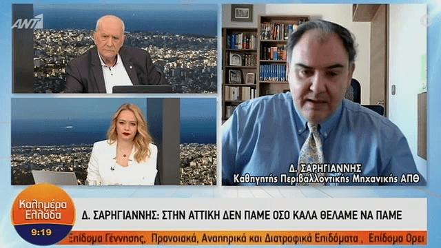 Σαρηγιάννης: «Στο... κόκκινο η Αττική μέχρι τα μέσα Μαρτίου» (VIDEO)